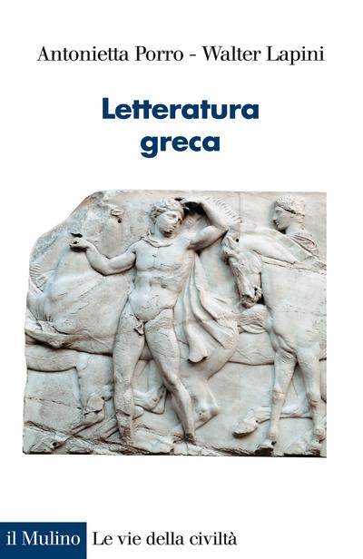 Cover Letteratura greca